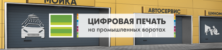 Акции/Новости